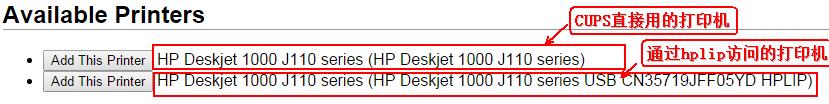 netprinter-1